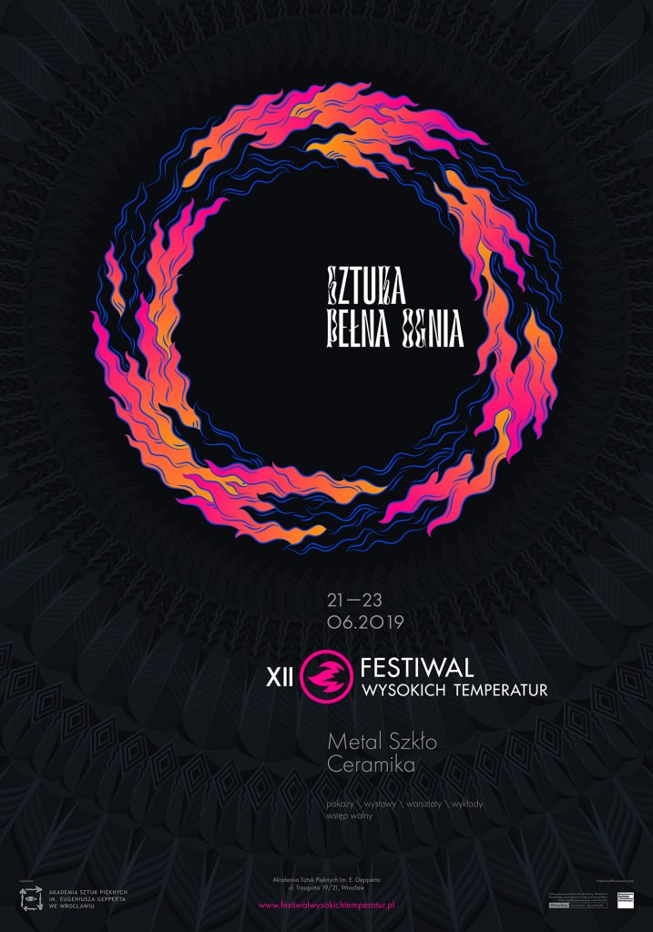 Visual identity of the 12th Festival of High Temperatures!